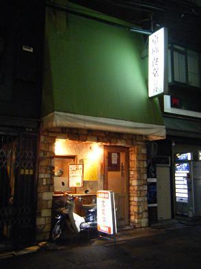 京極食堂.jpg
